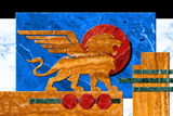 Deco Winged Lion